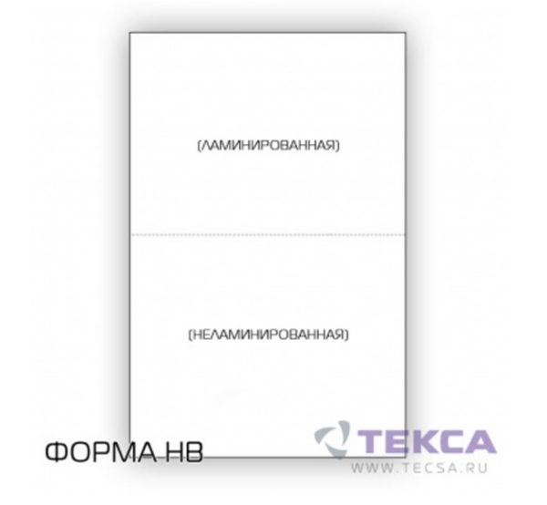 Контрастный картон Leneta для определения пенетрации