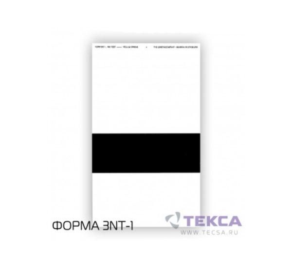 Бумажные листы Leneta для тестирования печатных красок