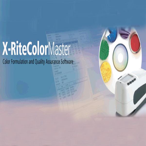Программное обеспечение ColorMaster