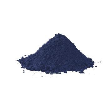 Синие порошковые органические пигменты